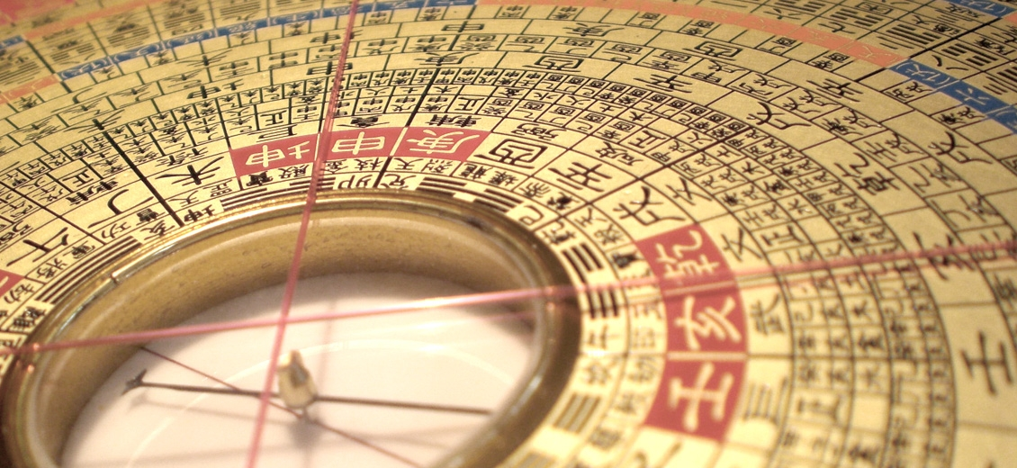 Chinese Astrology - Horoscopes for 2011